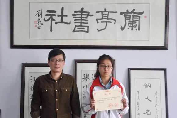 李思宇和刘凯老师合影-李思宇同学荣获江苏省中小学生规范汉字书写图片